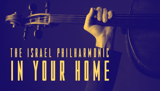The Israel Philharmonic in your home